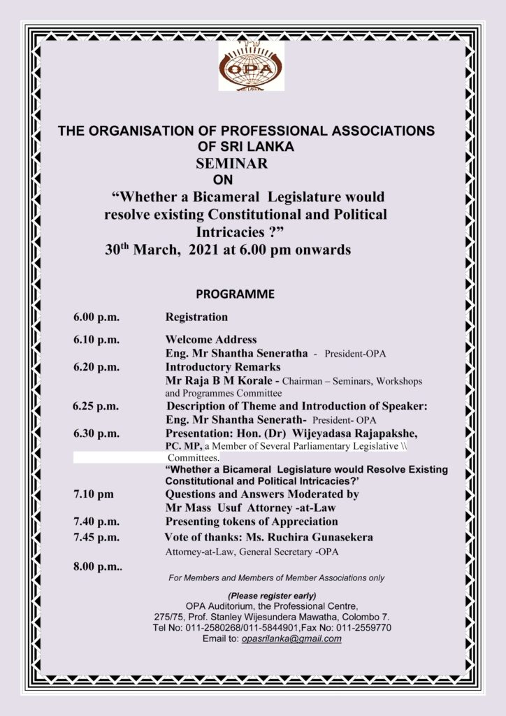 SEMINAR ON wether 1